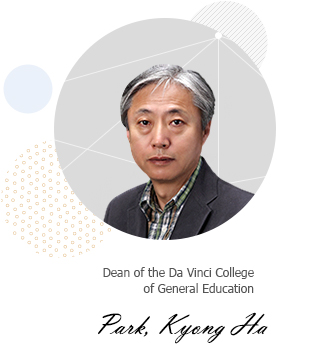 Dean of the Da Vinci College of General Education